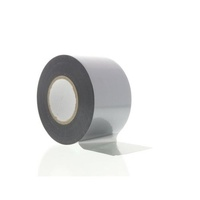 Duct Tape Grey 50mm x 30m